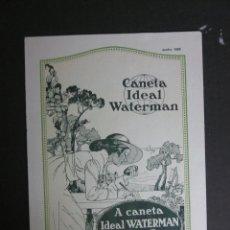 Catálogos publicitarios: CATALOGO PLUMAS WATERMAN - JUNIO 1926 - EN PORTUGUES -TRIPTICO 6 HOJAS. Lote 41268612