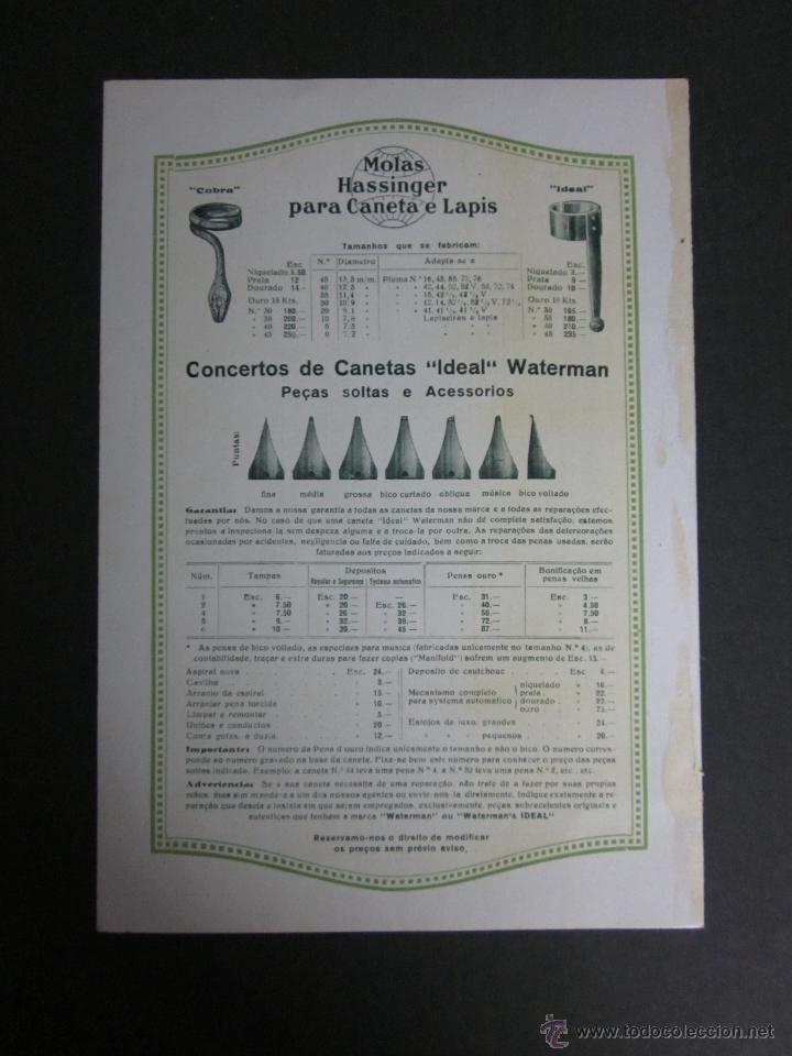 Catálogos publicitarios: CATALOGO PLUMAS WATERMAN - JUNIO 1926 - EN PORTUGUES -TRIPTICO 6 HOJAS - Foto 4 - 41268612