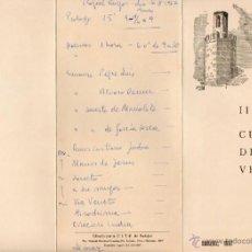 Catálogos publicitarios: II CURSOS DE VERANO -BADAJOZ 1967. Lote 41271357