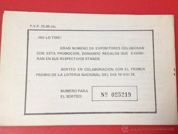 Catálogos publicitarios: XXII FERIA NACIONAL DE MUESTRAS DE ASTURIAS 1978 PLANO RECINTO FERIAL - Foto 7 - 41313417