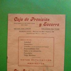 Catálogos publicitarios: CAJA DE PREVISION Y SOCORRO LA ANONIMA DE ACCIDENTES - CATALOGO DE SEGUROS - 1925. Lote 41387723