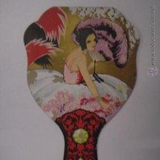 Catálogos publicitarios: PAY-PAY MUSIC HALL AMERICANO. LA BUENA SOMBRA-BARCELONA. CHAMPAGNE FREIXENET.1920. 20,6 X 11 CMS.. Lote 41573100