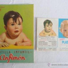 Catálogos publicitarios: PUBLICIDAD. CARTILLA INFANTIL ANFIMON.. Lote 41632137