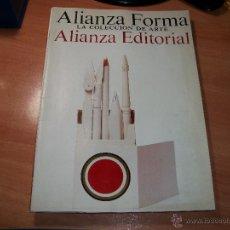Catálogos publicitarios: CATÁLOGO ALIANZA. Lote 41757188