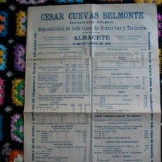 Catálogos publicitarios: ANTIGUO CATALOGO PUBLICITARIO, CONSERVAS Y ALTRAMARINOS, CESAR CUEVAS BELMONTE, ALBACETE,OCT.1930. Lote 42404035