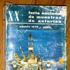 Catálogos publicitarios: CATÁLOGO GENERAL DE LA XX FERIA NACIONAL DE MUESTRAS DE ASTURIAS EN GIJÓN 1976. Lote 42961427