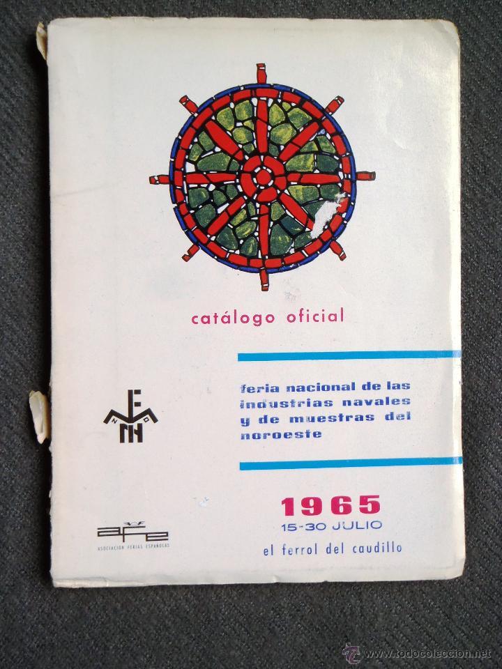 FERROL. FERIA DE MUESTRAS AÑO 1965 - CATÁLOGO. GALICIA. (Coleccionismo - Catálogos Publicitarios)