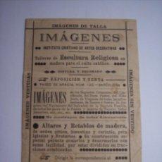 Catálogos publicitários: FOLLETO TRÍPTICO LISTA DE PRECIOS DE IMÁGENES DE TALLA RELIGIOSAS. Lote 43750235