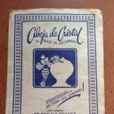Catálogos publicitarios: ANTIGUO FOLLETO DE CUPONES ABEJA DE CRISTAL - EL MAGO DE LOS CUPONES. COMPLETO. BARCELONA. Lote 44107947