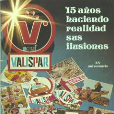 Catálogos publicitarios: CATÁLOGO VALISPAR 1980 (JUGUETES, LIBROS, DEPORTES, RELOJES, MODA...) 15 ANIVERSARIO. Lote 44484086