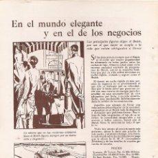 Catálogos publicitarios: RECORTE DE PRENSA, PUBLICIDAD AUTOMÓVILES BUICK DE GENERAL MOTORS, AÑOS 20. Lote 44765209