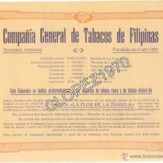 Catálogos publicitarios: COMPAÑIA GENERAL DE TABACOS DE FILIPINAS, REVERSO ROCAMORA Y CIA, PUBLICIDAD EPOCA,205X155MM. Lote 44894885