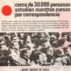 Catálogos publicitarios: PUBLICIDAD AÑOS 60 INSTITUTO AMERICANO. Lote 45041686