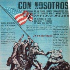 Catálogos publicitarios: PUBLICIDAD AÑOS 60 INSTITUTO AMERICANO. Lote 45041692