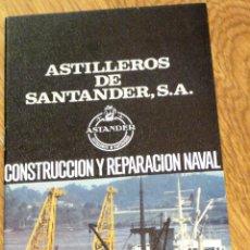 Catálogos publicitarios: CATÁLOGO PUBLICITARIO ASTILLEROS DE SANTANDER S.A. CONSTRUCCIÓN Y REPARACIÓN NAVAL . Lote 45811595