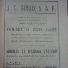 Catálogos publicitarios: HOJA PUBLICIDAD AÑOS 40. J.G.GIROD S.A.E. LONGINES Y CIMA. Lote 45452468
