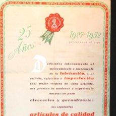 Catálogos publicitarios: CATALOGO 25 AÑOS RICARDO DE MANUEL S.A. 1927-1952 TRIPLEX ARTICULOS DE CALIDAD. Lote 45892290