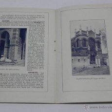 Catálogos publicitarios: CATALOGO PUBLICITARIO DE LAS TERMAS PALLARES, ALHAMA DE ARAGON, BALNEARIO, PRINCIPIOS DE SIGLO XX, M. Lote 46205917