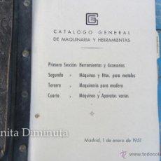 Catálogos publicitarios: ANTIGUO Y PRECIOSO CATALOGO DE GUMERSINDO GARCIA - MAQUINARIA Y HERRAMIENTAS - AÑO 1951 - COMPLETISI. Lote 46221882