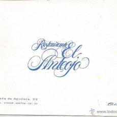 Catálogos publicitarios: FELICITACION DE NAVIDAD Y MENU DEL RESTAURANTE EL ANTEOJO - CADIZ AÑO 1982. Lote 46565676
