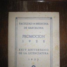 Catálogos publicitarios: FACULTAD DE MEDICINA DE BARCELONA. PROMOCION 1928. FOLLETO EDITADO POR LABORATORIOS ROBERT. Lote 46758417