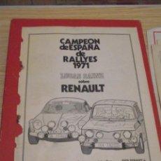 Catálogos publicitarios: PUBLICIDAD ORIGINAL 1971 HOJA DE 26X37 - LUCAS SAINZ SOBRE RENAULT CAMPEON DE ESPAÑA DE RALLYES. Lote 46974540
