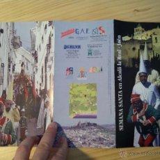 Catálogos publicitarios: TRÍPTICO PUBLICITARIO SEMANA SANTA ALCALÁ LA REAL (JAÉN). Lote 47409854