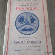 Catálogos publicitarios: FESTEJOS MONTEPIO SAN CRISTOBAL. Lote 49340760