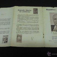 Catálogos publicitarios: TUNEZ. PRIMER CONGRESO INTERNACIONAL DE FILATELIA. BARCELONA. 1960. CON GUIA CLASIFICADORA.. Lote 49382514