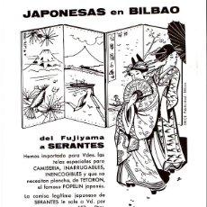 Catálogos publicitarios - HOJA PUBLICITARIA SASTRERIA SERANTES. BILBAO. AÑOS 60 - 49652598