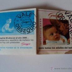 Catálogos publicitarios: ANTIGUO LIBRILLO PUBLICIDAD AMIGOZ. Lote 50008673