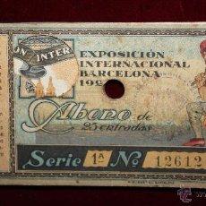 Catálogos publicitarios: TALONARIO, ABONO DE 25 ENTRADAS DE LA EXPOSICION INTERNACIONAL BARCELONA 1929, SERIE 1ª. Lote 50435308