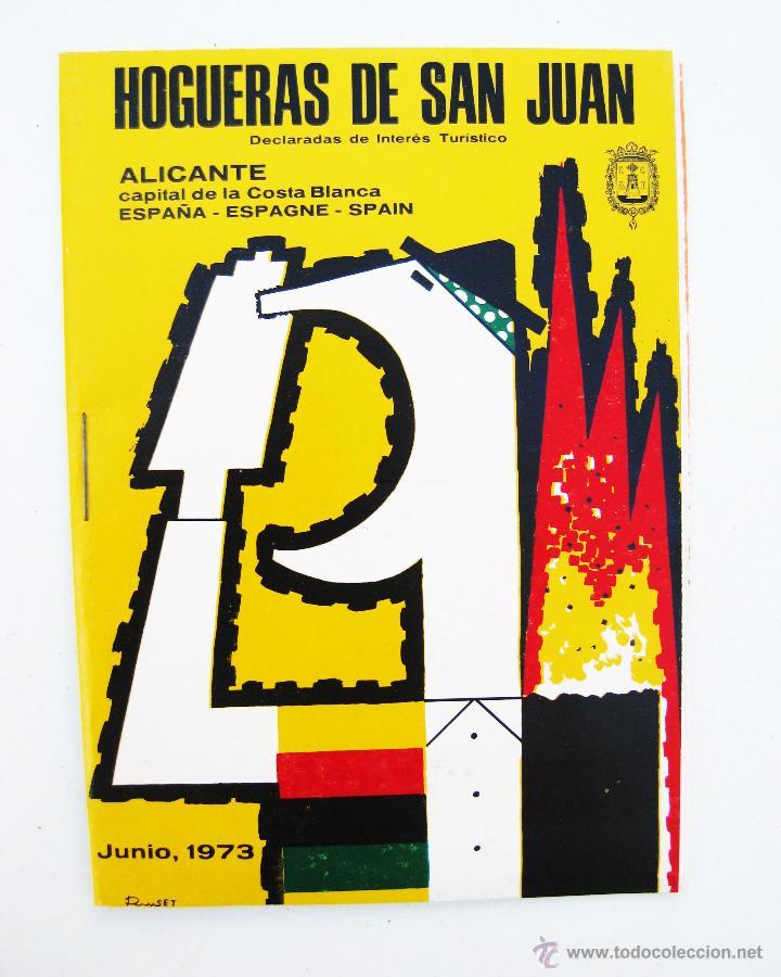 PROGRAMA OFICIAL FIESTAS HOGUERAS SAN JUAN ALICANTE 1973 (Coleccionismo - Catálogos Publicitarios)