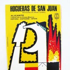 Catálogos publicitarios: PROGRAMA OFICIAL FIESTAS HOGUERAS SAN JUAN ALICANTE 1973. Lote 50436652
