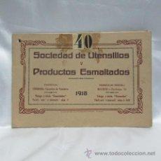 Catálogos publicitarios: CATALOGO PUBLICITARIO SOCIEDAD UTENSILIOS PRODUCTOS ESMALTADOS 1918 CÓRDOBA MADRID. Lote 50723576