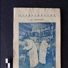Catálogos publicitarios: ANTIGUO CATÁLOGO PUBLICITARIO LABORATORIO QUIMÍCO-FARMACÉUTICO DEL DR. FARRERO, BARCELONA.. Lote 50780156