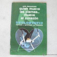 Catálogos publicitarios: FOLLETO MANUAL DE INSTRUCCIONES DE CYCLOSTATIC - QUIEN MUEVE LAS PIERNAS MUEVE EL CORAZON. Lote 50853121