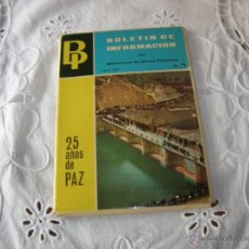 Catálogos publicitarios: BOLETIN DE INFORMACIÓN DEL MINISTERIO DE OBRAS PÚBLICAS,14 POSTALES.. Lote 50872931