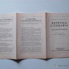 Catálogos publicitarios - TRIPTICO ESTÉTICA LITERARIA POR GUILLERMO JÜNEMANN (HERDER Y CIA) FRIBURGO DE BRISGOVIA (ALEMANIA) - 51156743