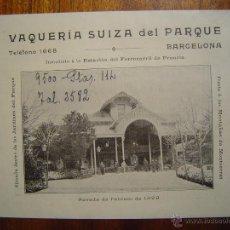 Catálogos publicitarios: PUBLICIDAD DE LA VAQUERIA SUIZA DEL PARQUE DE LA CIUTADELLA DE BARCELONA - 27,8 X 11 CM. Lote 53199711