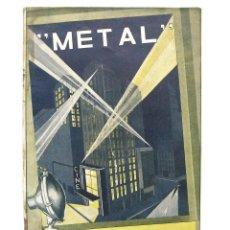 Catálogos publicitarios: CATÁLOGO PUBLICIDAD DE LÁMPARA METAL. LÁMPARAS PARA PROYECTORES, CINE Y FOTOGRAFÍA AÑO 1935. Lote 53206298