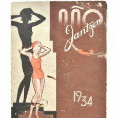 Catálogos publicitarios: CATALOGO DÍPTICO PUBLICIDAD DE TRAJES DE BAÑO BAÑADORES JANTZEN AÑO 1934. Lote 55851808