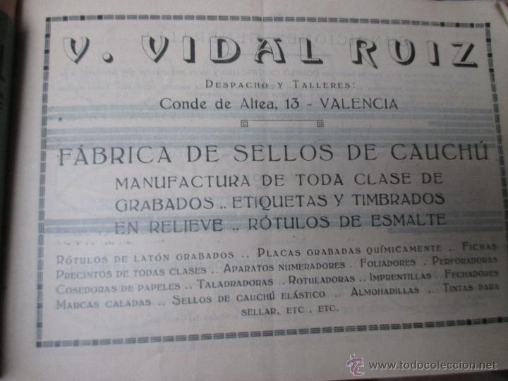 Catálogos publicitarios: BELLO CATALOGO DE VICENTE VIDAL, VALENCIA 1920 - DISEÑOS SELLOS CAUCHO, ESMALTES Y GRABADOS + INFO - Foto 3 - 53452692