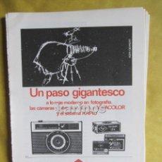 Catálogos publicitarios: 1967 PUBLICIDAD AGFA -NA-. Lote 54071755