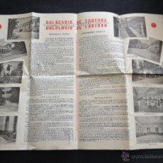 Catálogos publicitarios: BALNEARIO DE FORTUNA. MURCIA. PUBLICIDAD DESPLEGABLE. 1963. TARIFA DE PRECIOS. VER FOTOS. Lote 54890525