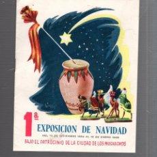 Catálogos publicitarios: CATALOGO PUBLICITARIO DE LA 1º EXPOSICION DE NAVIDAD. 1955. MADRID. VER IMAGEN. 19 PAGINAS.. Lote 55050756