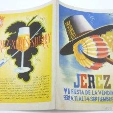 Catálogos publicitarios: JEREZ. FIESTA DE LA VENDIMIA. AÑO 1953. DÍPTICO OFICIAL 21 X 15 CTMS.. Lote 55137908