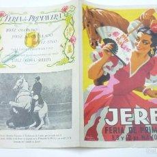Catálogos publicitarios: JEREZ. FERIA DE PRIMAVERA. AÑO 1954. DÍPTICO OFICIAL 21 X 15 CTMS.. Lote 55137980
