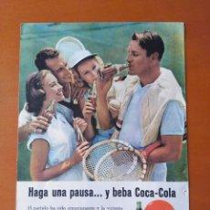 Catálogos publicitarios: HOJA PUBLICITARIA - COCACOLA - ANTIGUA - AÑOS 60. Lote 55373673