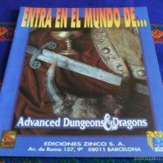 Catálogos publicitarios: ENTRA EN EL MUNDO DE ADVANCED DUNGEONS & DRAGONS DRAGONES MAZMORRAS. ZINCO AÑO 1992. MBE. RARO.. Lote 55700932